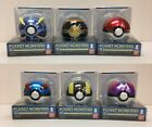 Pokemon Ball Collection Ultra Tablet Case Poke Ball Gorgeous Master BANDAI JAPAN