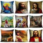 "18"" Christian Jesus Pillow Case Linen Cotton Home Textile Waist Cushion Cover  image"