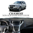 Chamois Non Slip Dash Mat Stitch Sun Cover Pad for SSANGYONG 2013-2017 Rexton W