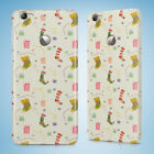 CHRISTMAS STOCKINGS PATTERN 1 HARD PHONE CASE COVER FOR LETV LEECO