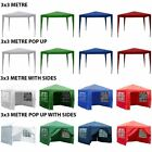Gazebo Marquee Party Tent Sides Waterprood Garden Outdoor PopUp or Standard 3x3m