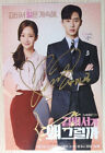 Signed Photo Whats Wrong With Secretary Kim Park SeoJoon Park MinYoung Autograph
