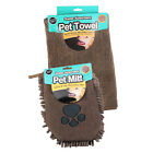 Pet Wash Towel Dog Microfibre Quick Dry Puppy Drying Mitt Absorbent Cat Cleaning