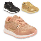 Girls Kids Infants Children Lace Up Glitter Lightweight Shoes Trainers Size