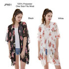 Lightweight Super Soft Bold Floral Print Topper / Cover-Up / Kimono