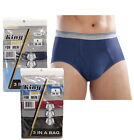 3 pc pack Men Solid Multi Colors Briefs Cotton Underwear Vintage Style S M L XL