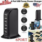 LOT 30W 6Port USB Tower Power 6A Charger Station Desktop Travel Power Adapter  Y