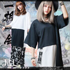 street harajuku clashing color FATE chinese calligraphy slack tee w/tag【JAG0082】