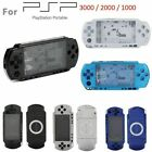 Full Housing Game Console Case Cover Repair Part Kit for SONY PSP 3000/2000/1000