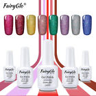 FairyGlo UV LED Soak Off Glitter Shiny Neon Gel Nail Polish