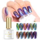 BORN PRETTY Nagel Gellack Magnetisch Nail Art UV Gel Polish Chamäleon Nail Art
