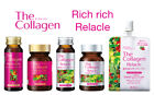 Kyпить Shiseido THE COLLAGEN Rich rich & Relacle Drink Bottle Tablet Pill Jelly JAPAN на еВаy.соm