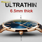 Men's Leather Stainless Steel 6.5mm Ultra-thin Business Quartz Wrist Watch image
