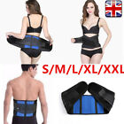 Adjustable Neoprene Double Pull Lumbar Support Lower Back Pain Relief Brace cckk