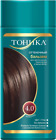 #NEW Haarbalsam Color Balsam TÖNUNG Tonika тоника оттеночный бальзам ORIGINAL