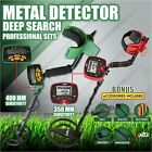 deep sensitive metal detector searching gold digger treasure hunter lcd gift set