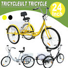 24'' 3 Wheel Adult Tricycle Basket Trike Cruise 300LBS Shimano 7 speed Backrest