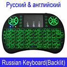 2.4GHz Mini Wireless Keyboard Mouse Air Mouse Touchpad for PC Android TV Box New
