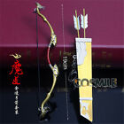 Grandmaster of Demonic Cultivation Wuxian Wangji Flute Jar for BJD Collect