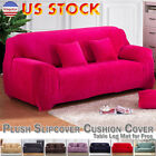 1/2/3/4 Seater Stretch Elastic Fabric Sofa Cover Couch Covers Spandex 7 Colors image