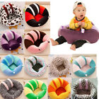 Внешний вид - DIY Portable Baby Support Seat Sit Up Soft Chair Cushion Cover No Filling