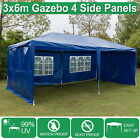 Dayplus® 3 x 6 m PE Gazebo Waterproof Outdoor Garden Marquee Canopy Heavy Duty