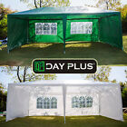Dayplus 3x6m Heavy Duty Home/Garden Gazebo Tent with Sides Blue Green White NEW