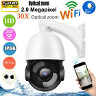PTZ IP Camera 2MP Super HD 1080P Pan/Tilt 30x Zoom Speed Camera Home Security