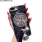 FA- Glittering Quicksand Shockproof Phone Case Cover for OPPO F7/F5/F5 Youth Mys