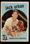 1959 TOPPS BASEBALL 1 TO 110 SELECT FROM LISTBaseball Cards - 213