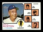 1973 TOPPS BASEBALL YOU PICK FROM SCANS # 501 TO # 660