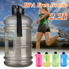 2.2L BPA Sport Gym Training Workout Drink Water Bottle Cap Fitness Kettle Clear image