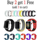 Silicone Nylon Bracelet Band Strap Sports Bands For Apple Watch Series 1/2/3/4 image