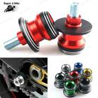 8MM Motorbike Swingarm Spools Slider Screws For Triumph Daytona 675R 2011-2012 $13.29 USD on eBay