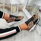 WOMENS LADIES LACE UP ANIMAL PRINT SNEAKERS RUNNING CASUAL COMFY TRAINERS SHOES