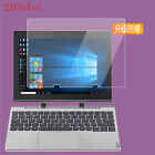 9H+Tempered Glass Film Cover Screen Protector For Lenovo D330 YOGA Miix 5,2Pcs