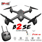 MJX B2SE GPS RC Drone 1080P Camera 5G Wifi FPV Brushless Quadcopter Xmas Gifts