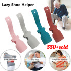 Kyпить  Portable Lazy Shoe Helper Unisex Handled Shoe Horn Easy on & Off Easy Wear на еВаy.соm