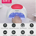 SUN 2C 48W UV LED Lamp Nail Dryer Fast Curing All Gels 33 Beads Infrared Sensor