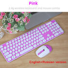 Wireless Keyboard Mouse Set Adjustable mouse gaming keyboard for Laptop Computer