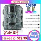 Trail Camera Wireless Farm Security Hunting Cam Waterproof Night Vision Cameras~