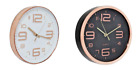 Rose Gold Wall Clock 25cm  - Choose Option Required