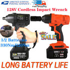 Powerful Electric Cordless Impact Wrench Torque Drill Gun Tool with1/2 Batteries
