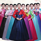 Womens Korean Hanbok Dress Costume Ethnic Dance Traditional Long Sleeve Cosplay@