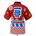 Happi Sushi Chef Coat Serving Short Kimono Sushi Chef Jacket Hotel Uniform Hot
