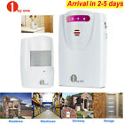 1byone Waterrproof Wireless Security Driveway Motion Sensor Alarm Alert System