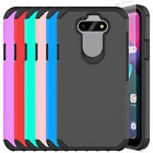 For Lg Aristo 5/phoenix 5 Shockproof Hybrid Armor Case / Glass Screen Protector