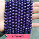 "Natural Purple Russian Charoite Round Loose Beads 15.5"" Strand 6mm-10mm"