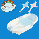 Baby Kids Bath Seat Safety Support Shower Adjustable Bathtub Bathing Shower
