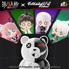 Official Identity V x Dangan Ronpa Monokuma Kirigiri Toy Figure Random Blind Box